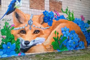ФОТОФАКТ. В Киеве на стене появилась сказочная лиса