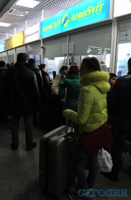 Табло аэропорта Звартноц Ереван Отправление
